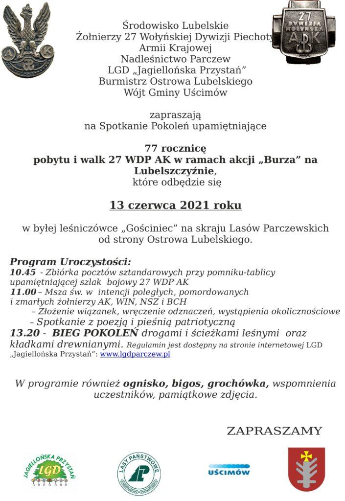 """77 rocznica pobytu i walk 27 WDP AK w ramach akcji """"Burza"""" na Lubelszczyźnie"""